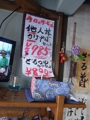 12kiyoRIMG5832.jpg