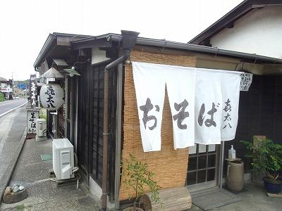 12kiyoRIMG5833.jpg