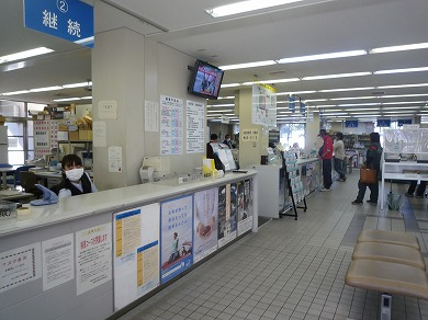 P1050626.jpg