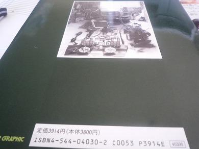 P1080591.jpg