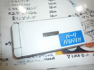 P1080624.jpg