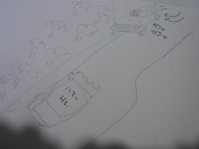 RIMG0915.jpg
