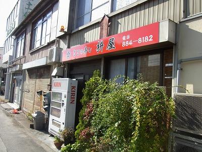 a-yuzu1RIMG8568.jpg
