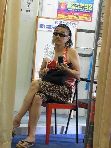 a-yuzuRIMG2073.jpg