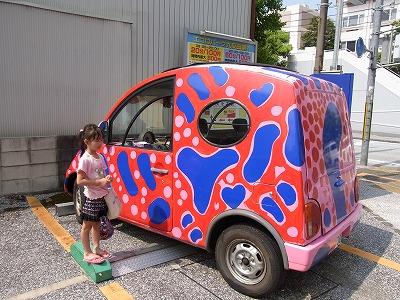 a-yuzuRIMG2074.jpg