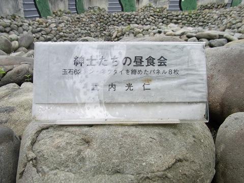a-yuzuRIMG5610.jpg
