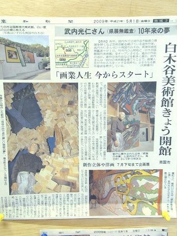 a-yuzuRIMG5625.jpg