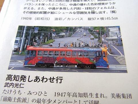 a-yuzuRIMG5630.jpg