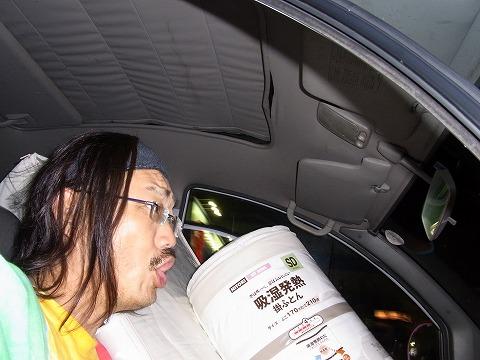 a-yuzuRIMG6055.jpg