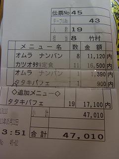 a1x4444RIMG4771.jpg
