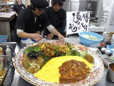 aa-yuzu123RIMG8666.jpg