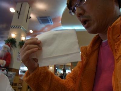 aa-yuzu12RIMG8643.jpg