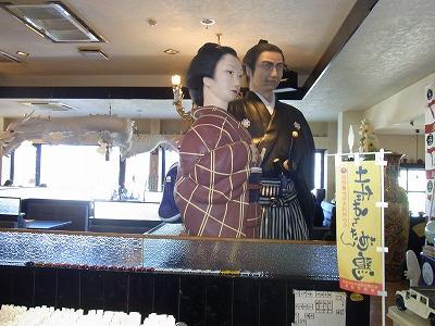 aa-yuzu1RIMG8001.jpg