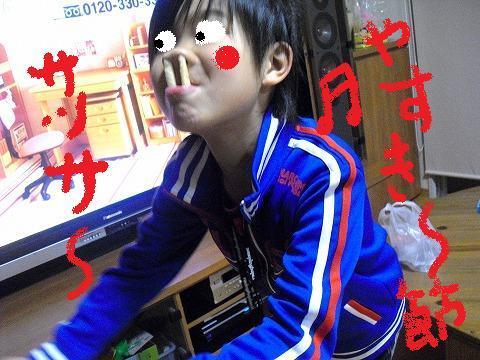 aa-yuzuCIMG0323.jpg