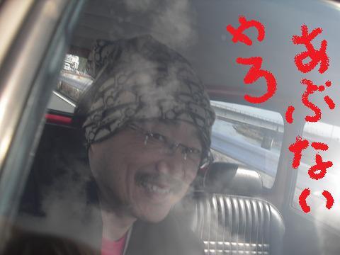 aa-yuzuCIMG0334.jpg