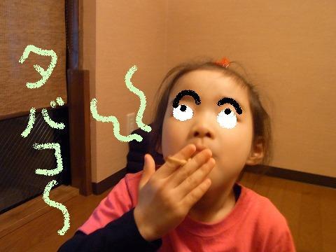 aa-yuzuRIMG0117.jpg