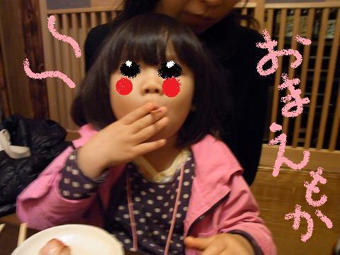 aa-yuzuRIMG0167.jpg