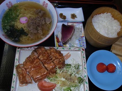 aa-yuzuRIMG0468.jpg