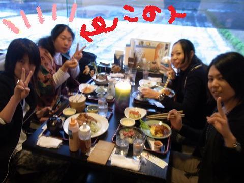 aa-yuzuRIMG0515.jpg