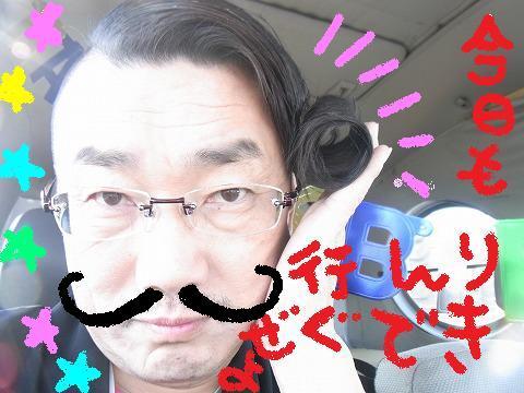 aa-yuzuRIMG0785.jpg