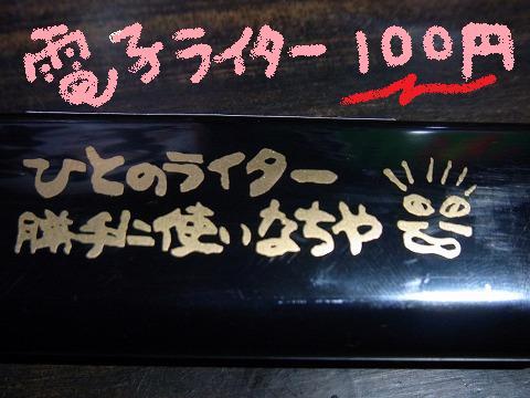aa-yuzuRIMG2309.jpg