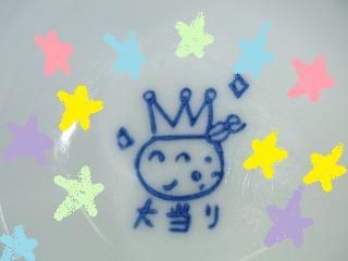 aa-yuzuRIMG2312.jpg