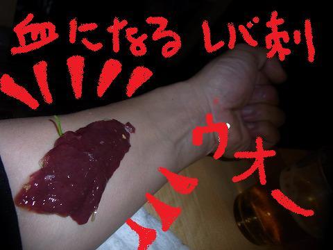 aa-yuzuRIMG2320.jpg