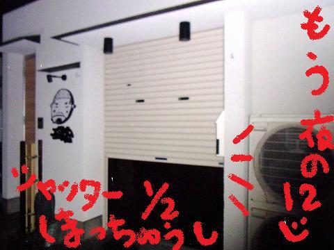 aa-yuzuRIMG2322.jpg