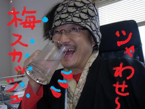 aa-yuzuRIMG2338.jpg