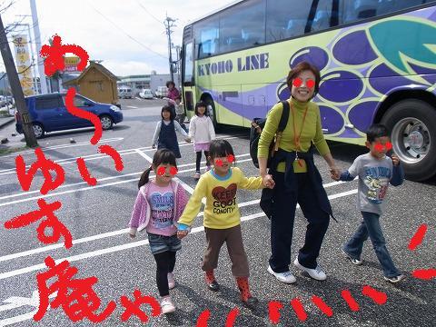 aa-yuzuRIMG2339.jpg