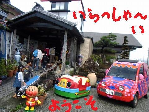 aa-yuzuRIMG2341.jpg