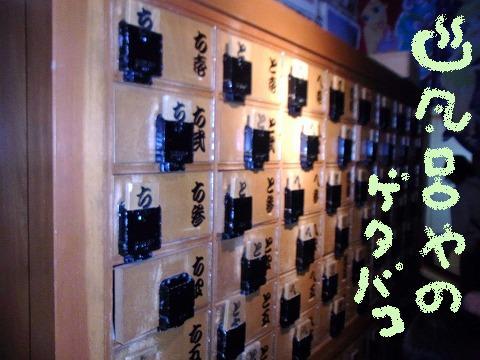 aa-yuzuRIMG2345.jpg
