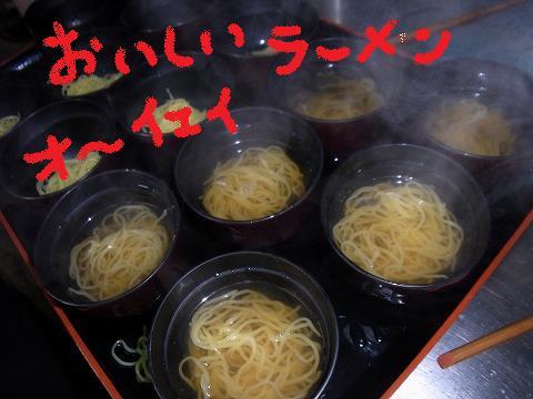 aa-yuzuRIMG2350.jpg