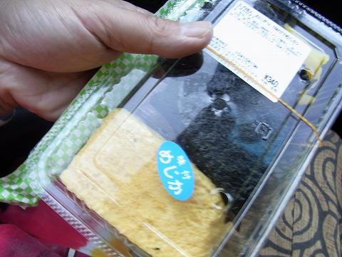 aa-yuzuRIMG6256.jpg