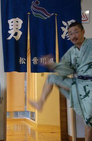 aa-yuzuRIMG6375.jpg