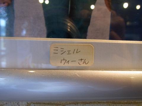 aaaa-yuzuRIMG6394.jpg