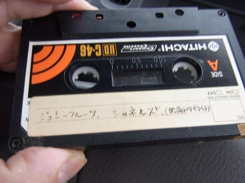 aaaa-yuzuRIMG6398.jpg