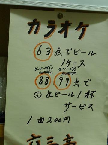 aaaaa-yuzuRIMG6085.jpg