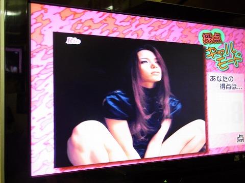 aaaaa-yuzuRIMG6089.jpg