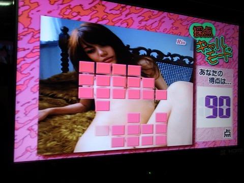 aaaaa-yuzuRIMG6090.jpg