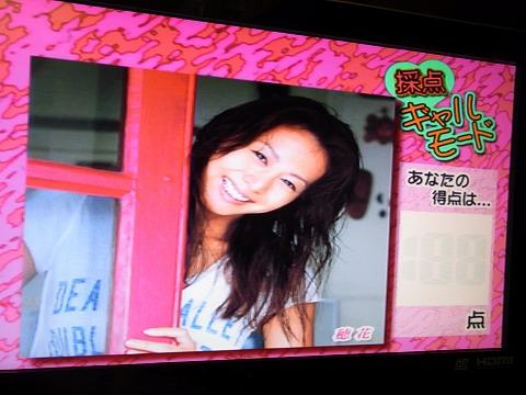 aaaaa-yuzuRIMG6100.jpg