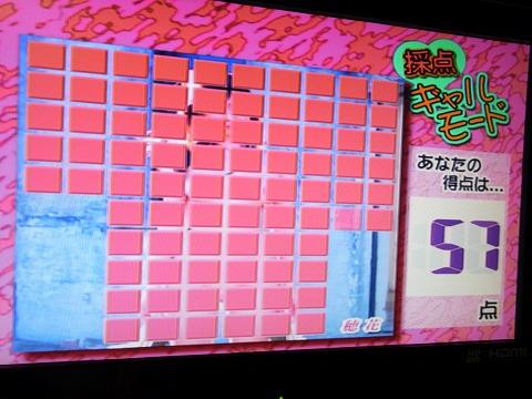 aaaaa-yuzuRIMG6101.jpg