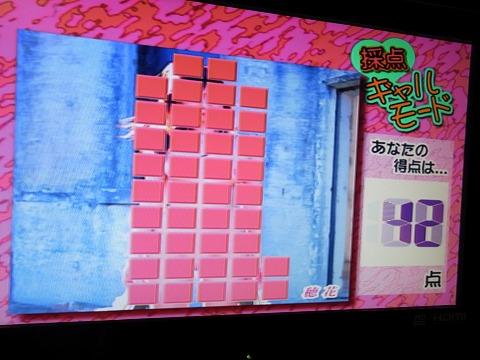aaaaa-yuzuRIMG6102.jpg