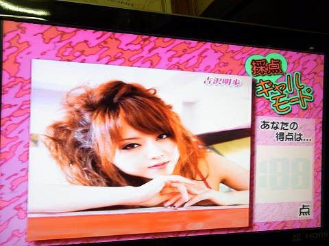 aaaaa-yuzuRIMG6105.jpg
