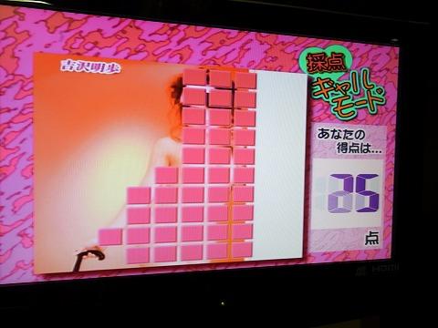 aaaaa-yuzuRIMG6107.jpg