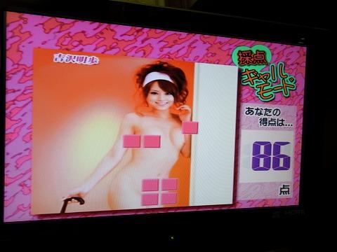 aaaaa-yuzuRIMG6109.jpg