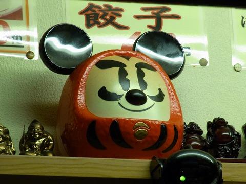 aaaaa-yuzuRIMG6110.jpg