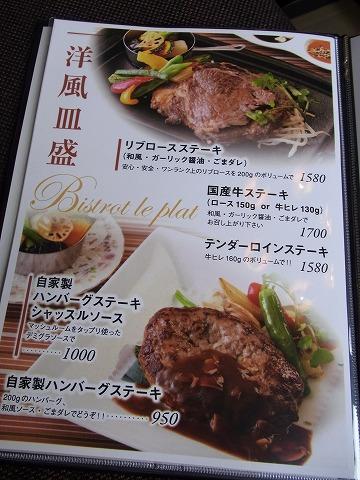 aaaaa-yuzuRIMG6445.jpg