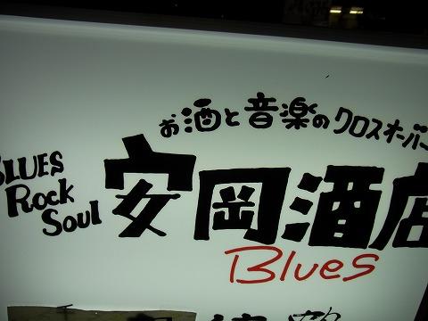 aaaaaa-yuzuRIMG6541.jpg