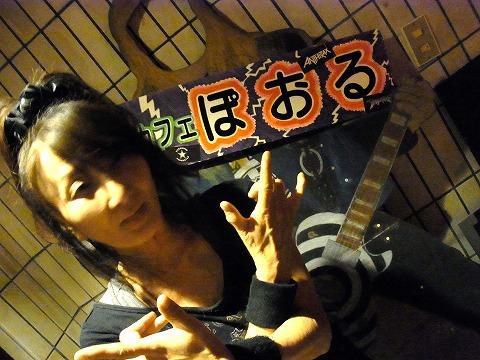 aaaaaa-yuzuRIMG6549.jpg